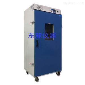 DGG-9420A东麓品牌立式电热恒温干燥箱