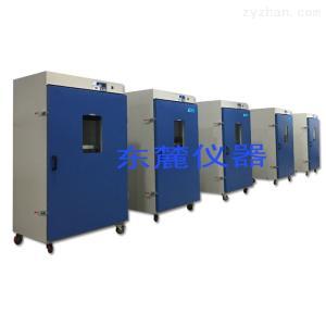 DGG-9626A热风循环恒温干燥箱
