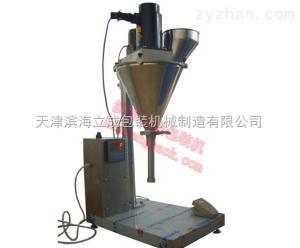 半自动粉剂定量灌装机