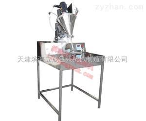 粉末灌裝機(貴重藥粉自動定量灌裝機)