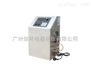 HY-001梅州臭氧消毒器  佳環廠家直銷