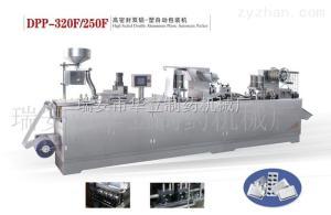 DPP-250F铝塑铝泡罩包装机