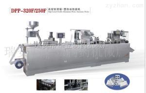 DPP-320F/250F高密封雙鋁-塑泡罩包裝機