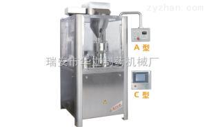 NJP-400C全自动胶囊填充机