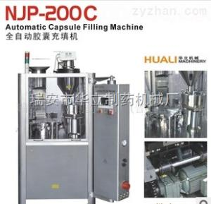 NJP-200C全自动胶囊填充机