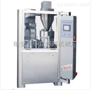 NJP-3500/2000A/C全自动胶囊填充机