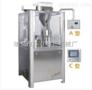 NJP-200/400/800/1200全自动胶囊填充机