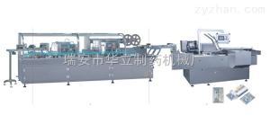 DZL-250S西林瓶/安瓿瓶(雙加料)包裝自動裝盒生產線