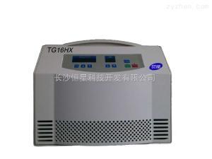 TG16ATG16A高速离心机