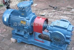 LQBLQB型瀝青保溫泵
