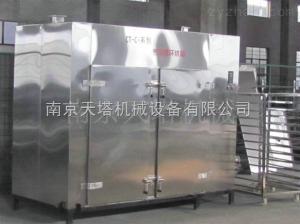 CT-C系列高品質箱式干燥設備 熱風循環烘箱 歡迎來電訂購