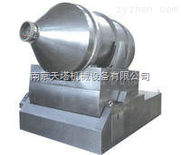 EYH系列南京天塔机械 混合搅拌设备 二维混合机