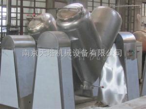 VH系列南京天塔机械 混合搅拌设备 V型混合机