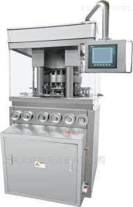 ZPW-21三層片專用壓片機