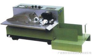 MY-380FMY-380F固体墨轮标示机