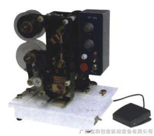 HP-280HP-280色帶熱打碼機