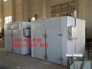 CT-C-I水产品干燥机