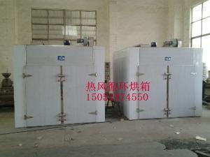 CT-C-I生地藥材干燥機
