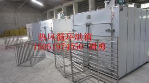 CT-C-I颜料专用热风循环烘箱