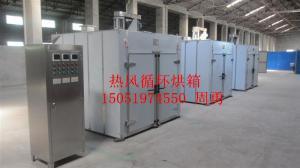 CT-C-I原料药烘干机*热风循环烘箱