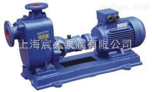 50ZW10-20供应ZW自吸式无堵塞排污泵/自吸泵