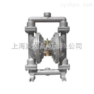 QBY-10供应QBY气动隔膜泵/隔膜泵/QBY/气动泵