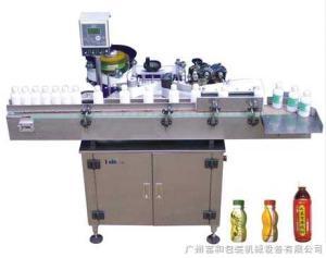 KLTB-LKLTB-L立式圆瓶贴标机