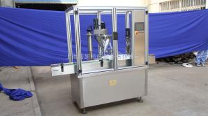 HCFGX-50全自動粉劑灌裝壓塞旋蓋機
