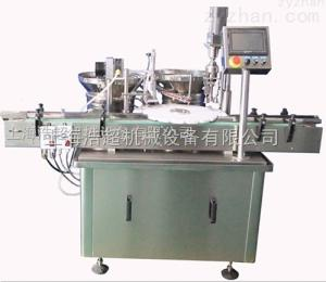 HCGX-5/50上海浩超熱銷全自動西林瓶灌裝旋(軋)蓋機