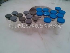 HCGX-5/50型厂家直销西林瓶全自动灌装旋(轧)盖机