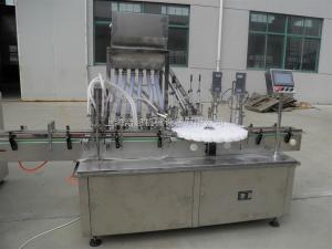 HCNGX-50型高粘度液體灌裝旋蓋機浩超廠家直銷