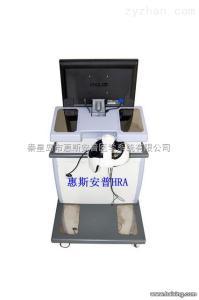HRA-Ⅱ型系統HRA人體電阻抗評測分析儀