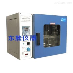 DHG-9030A供应小型台式鼓风干燥箱