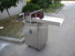 HCG系列浩超厂家直销转盘式供瓶机