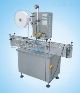HCSD-70型新型 自动塞干燥剂机