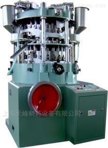 ZP23上海天峰供應芳香片、藍精靈片專用壓片機