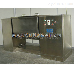 VH系列混合攪拌設備 槽型混合機