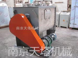 WZ系列南京天塔机械 混合搅拌设备 无重力混合机