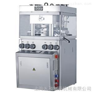 GZP500上海天和制藥GZP500高速旋轉式壓片機