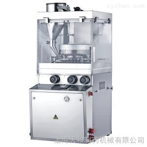ZP1100/ZP1100A上海天和制藥ZP1100/ZP1100A旋轉式壓片機