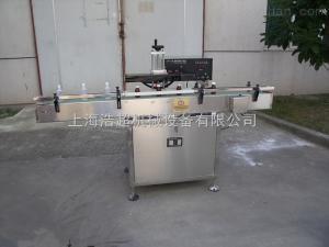 HCLF-120系列电磁铝箔封口机价格
