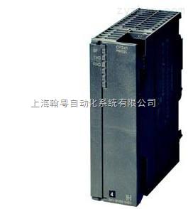 CP343-1以太網模塊6GK7343-1EX30-0XE0