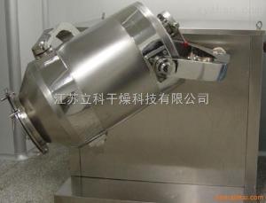 SYH-600三維運動混合機