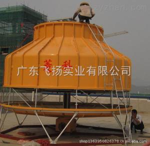 供應350噸冷卻塔