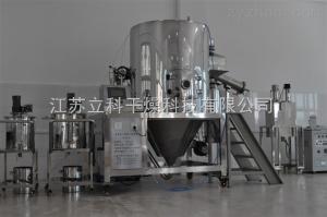 MDP低壓逆流噴霧造粒干燥機
