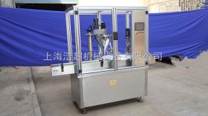 HCFGX-50型全自動粉劑灌裝壓塞旋蓋機廠家直銷