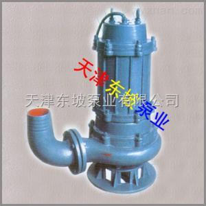 WQ天津污水污物潜水电泵-天津污水污物潜水泵厂家