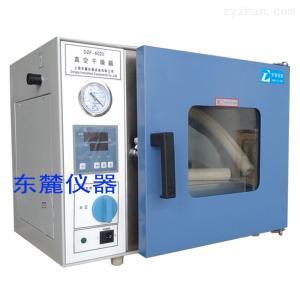dzf-6020B中草药专用真空干燥箱现货