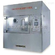 CD321系列南京天塔機械 充氮烘箱  歡迎訂購