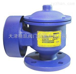 ZFQ 阻火呼吸閥 全天候阻火呼吸閥 防爆阻火呼吸閥 呼吸閥 儲罐阻火呼吸閥